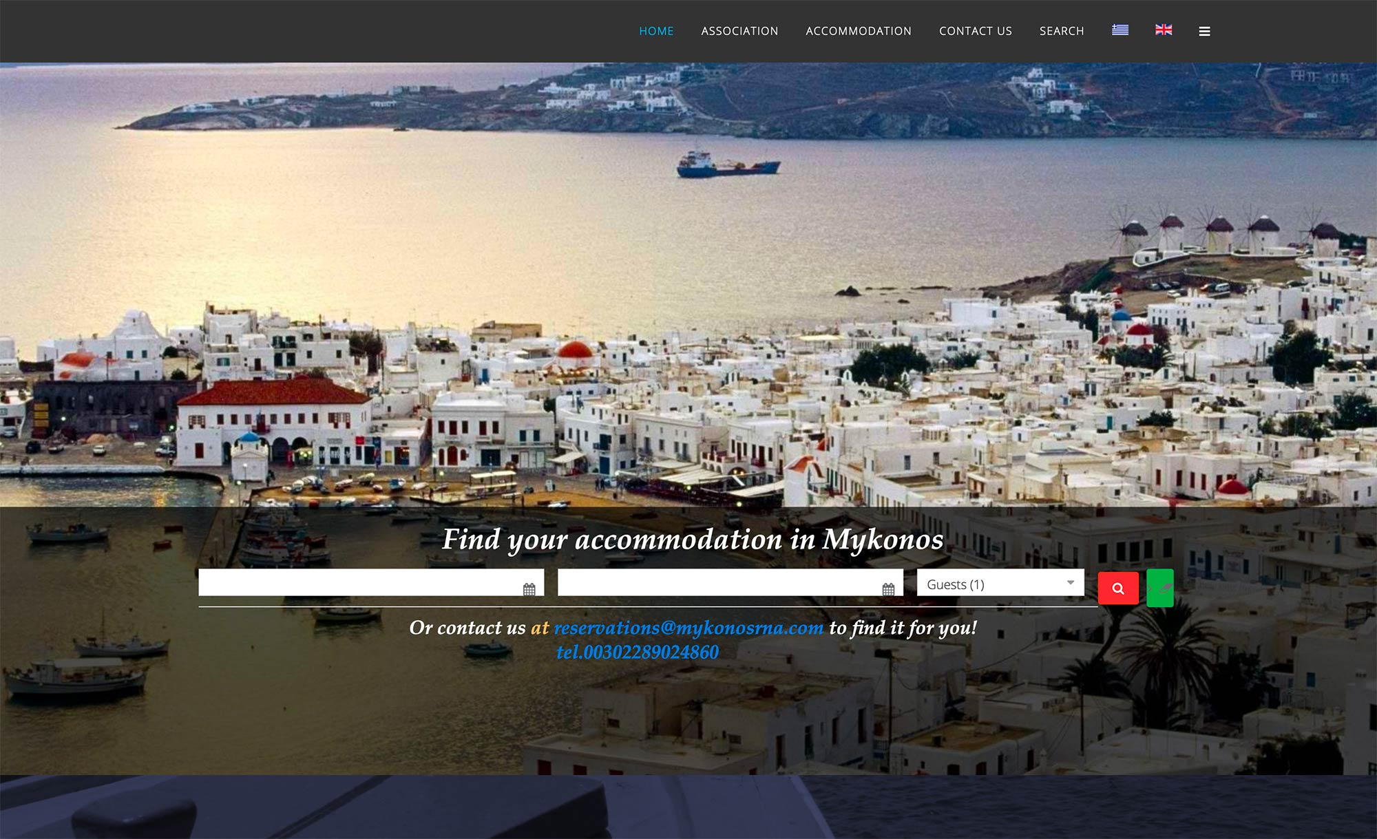 Mykonos Rooms and Apartments Association